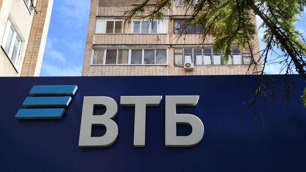 Вывеска банка ВТБ