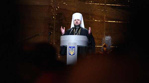 Епископ новой УПЦ КП Епифаний