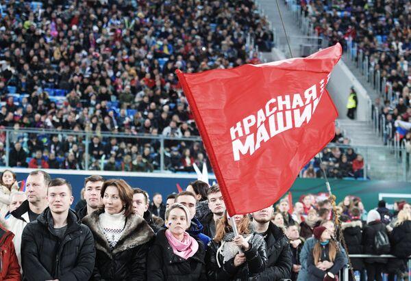 Зрители на матче между сборными России и Финляндии
