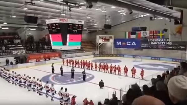 Видео с хоккейного матча между сборными Норвегии и Белоруссии