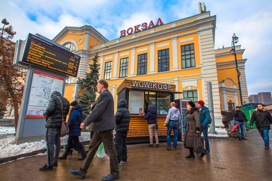 Площадь Савёловского вокзала