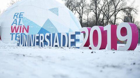 Объекты Универсиады-2019 в Красноярске