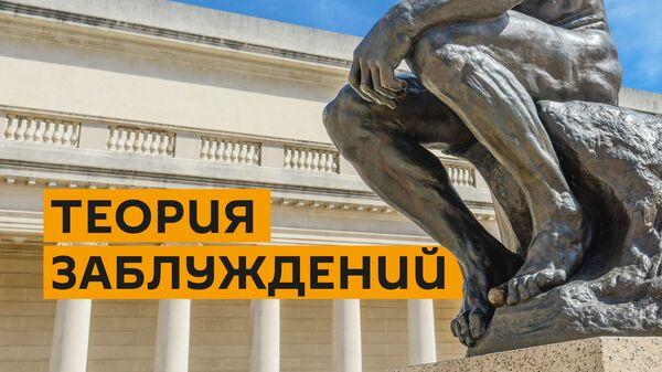 Теория заблуждений: Яков Серебрянский – трижды судимый разведчик-нелегал