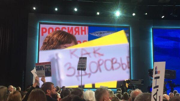 Журналисты во время ежегодной большой пресс-конференции президента РФ Владимира Путина РИА Новости