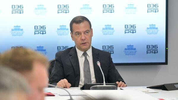 Председатель правительства РФ Дмитрий Медведев проводит заседание Наблюдательного совета государственной корпорации развития ВЭБ.РФ. Архивное фото