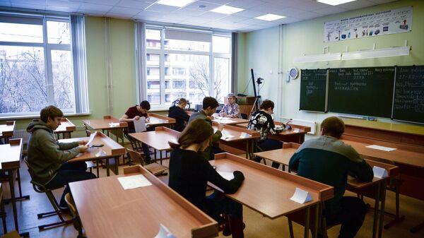 Участники пробного устного ЕГЭ по иностранным языкам