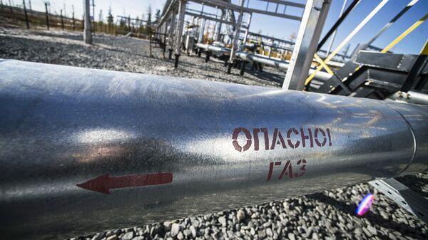 Труба газопровода