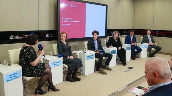 Пресс-конференция на тему: Восприятие онлайн-обучения различными целевыми группами: от студентов и преподавателей – до представителей бизнес-сообщества