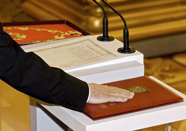 Вступление в должность президента России