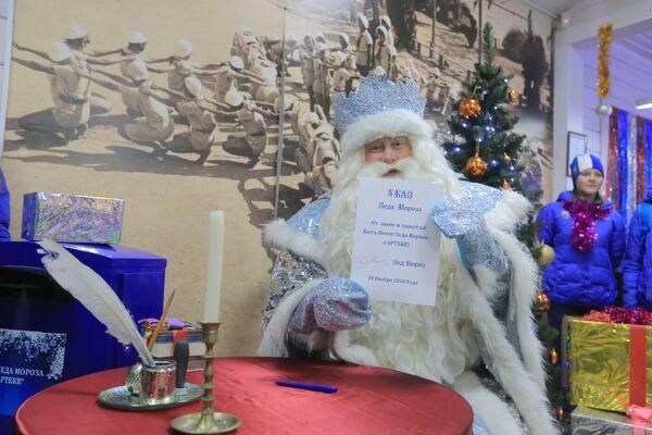 Дед Мороз на почте Артека
