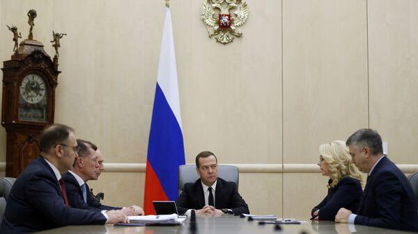 Дмитрий Медведев проводит совещание по вопросам пенсионной реформы. 27 декабря 2018