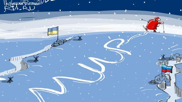 Дед Мороз за мир