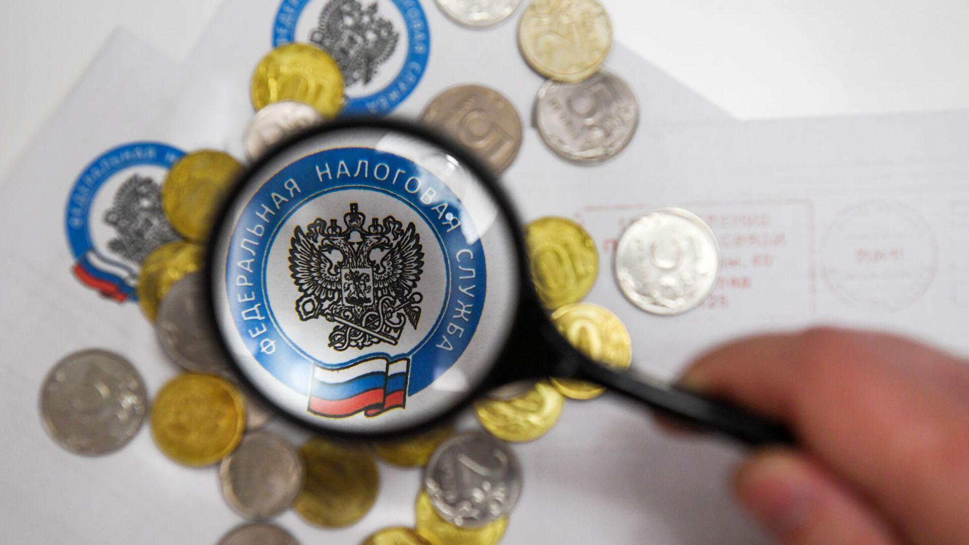 Монеты России и конверты с логотипом ФНС - РИА Новости, 1920, 30.07.2021