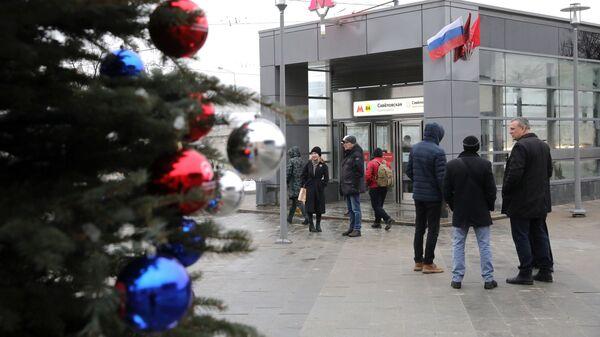 Станция Савеловская Большой кольцевой линии московского метрополитена