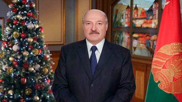 Новогоднее обращение президента Беларуси Александра Лукашенко