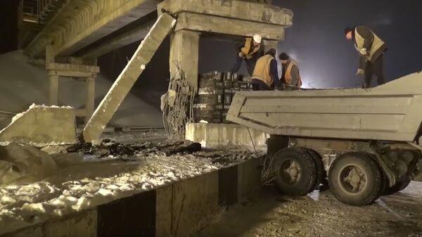 Ликвидация последствий подрыва железнодорожного моста в ДНР