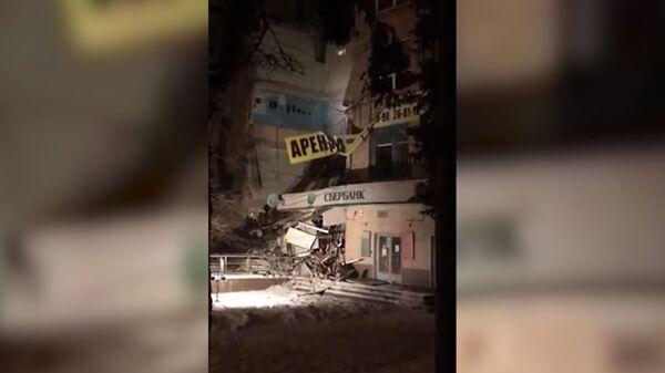 Разрушение здания в Новочеркасске