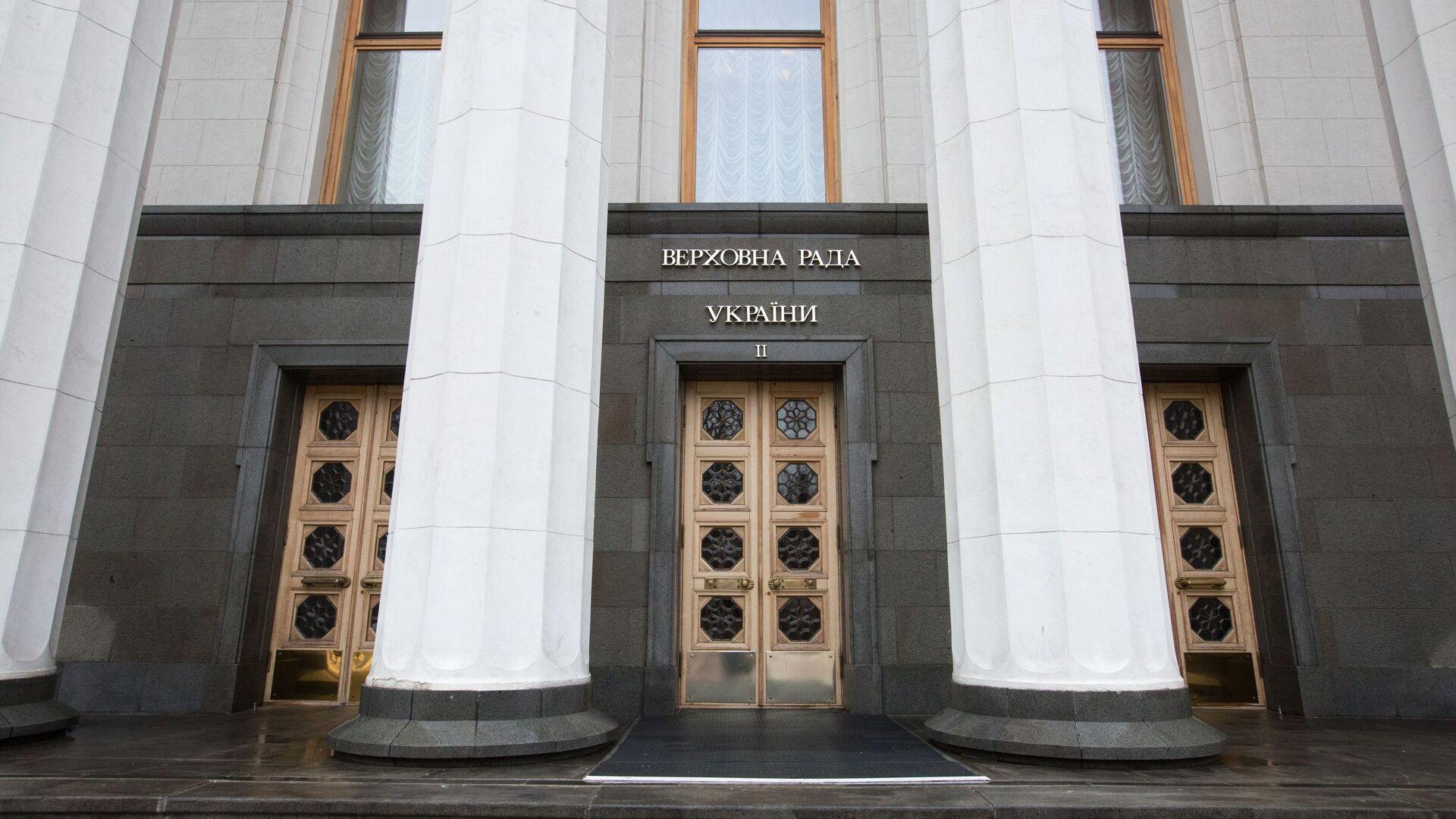 Здание Верховной рады Украины в Киеве - РИА Новости, 1920, 13.02.2021
