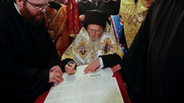 Церемония подписания томоса о независимости Украинской православной церкви в Георгиевском соборе Вселенского патриархата в Стамбуле, Турция. 5 января 2019
