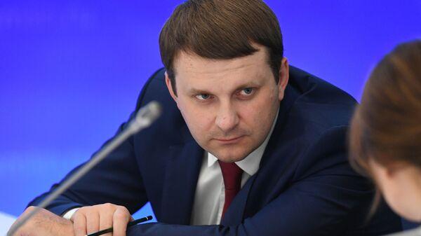 Министр экономического развития РФ Максим Орешкин на заседании наблюдательного совета Агентства стратегических инициатив. 15 января 2019