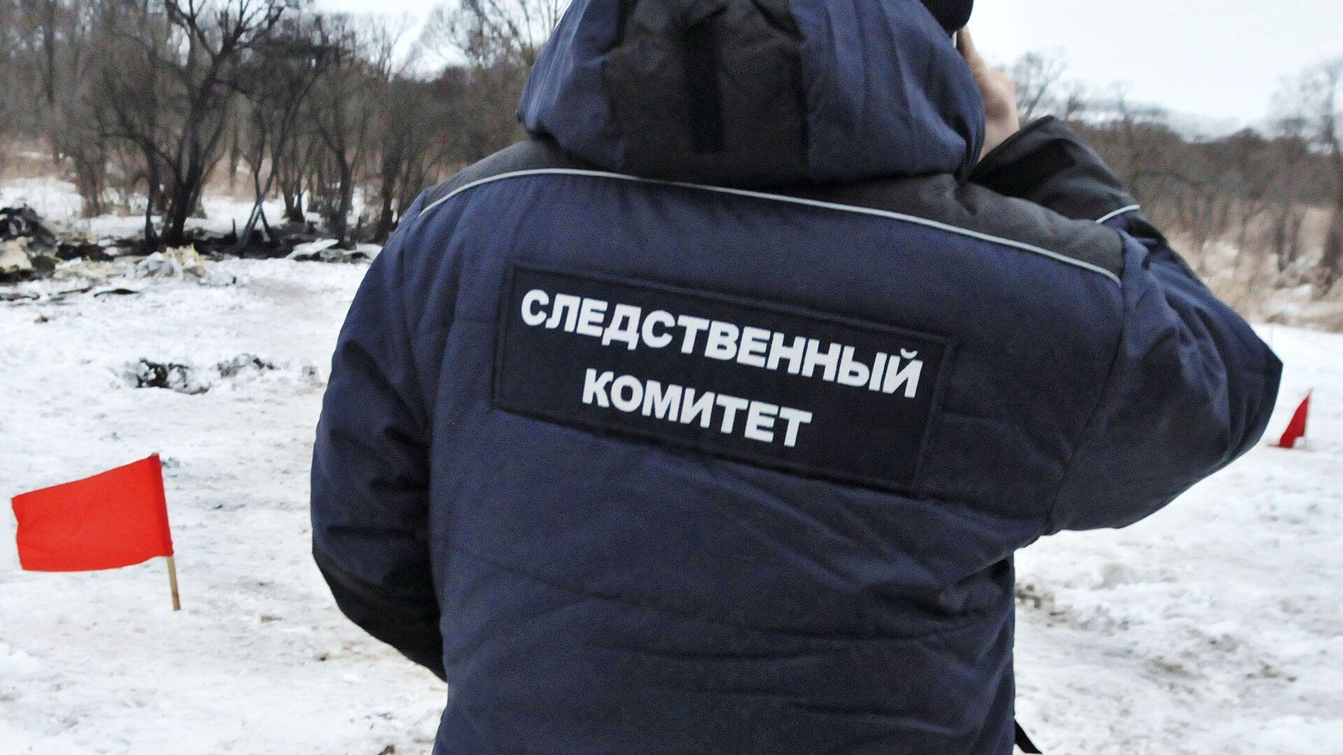 Сотрудник Следственого комитета - РИА Новости, 1920, 03.12.2019