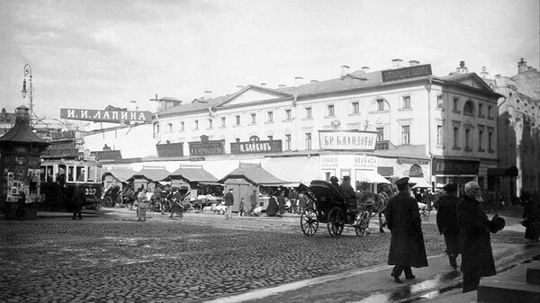 Старая Москва, Охотный ряд. 1914 год