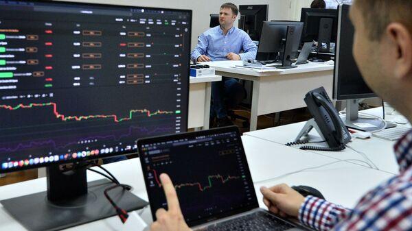 Сотрудники биржи криптовалют в Минске