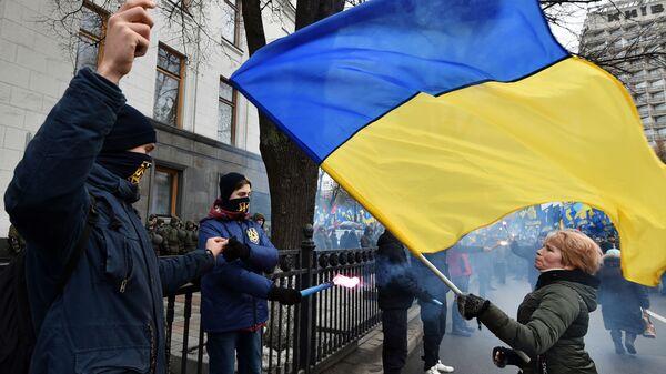 Украинские националисты у здания Верховной рады в Киеве