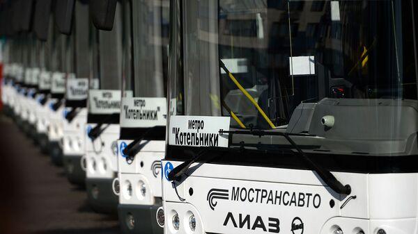 Городские автобусы компании Мострансавто