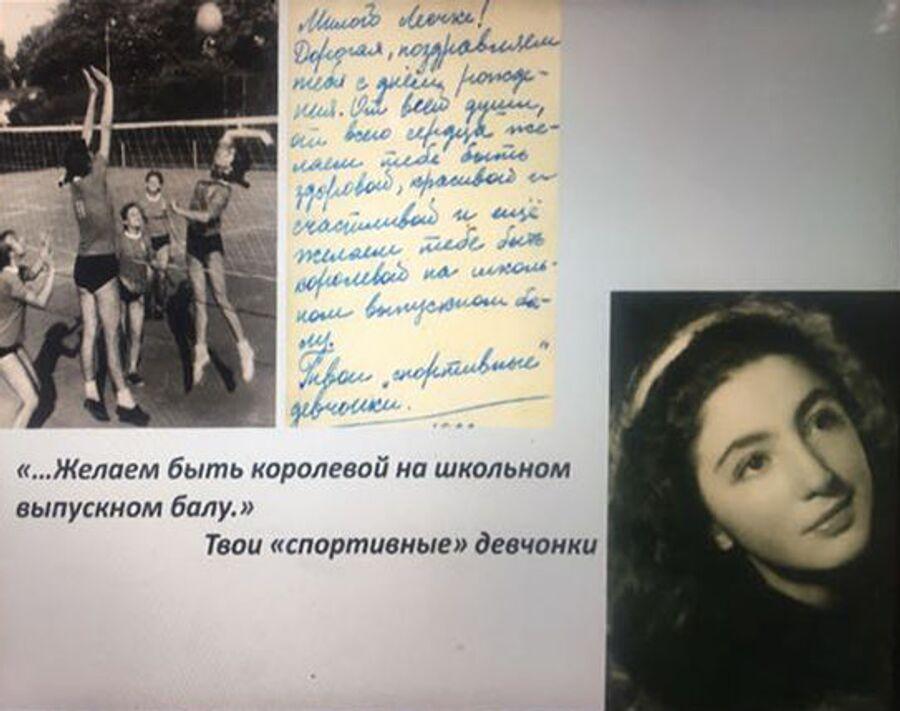 Несмотря на невысокий рост, Лейла Адамян была капитаном юношеской женской сборной по волейболу