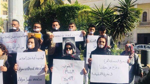 Участники митинга в Триполи в память о погибшем фотографе агентства Ассошиэйтед Пресс  Мухаммаде бен Халифа