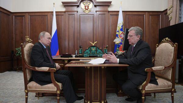 Президент РФ Владимир Путин и председатель Счетной палаты РФ Алексей Кудрин во время встречи. 21 января 2019
