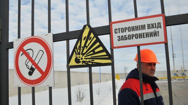 Газораспределительная станции на Украине