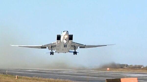 Бомбардировщик Ту-22М3 ВКС РФ