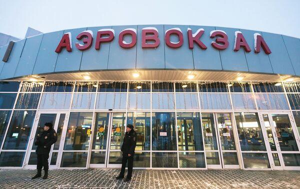 Ситуация у аэропорта Ханты-Мансийска