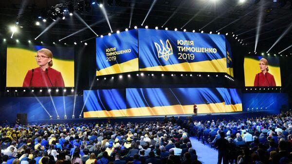 Лидер партии Батькивщина Юлия Тимошенко выступает на съезде партии.  22 января 2019