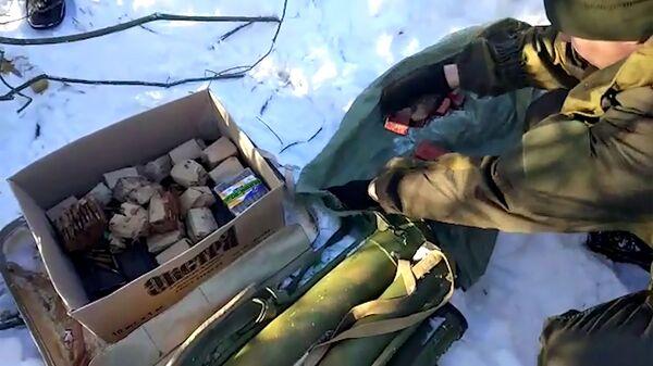 ФСБ РФ пресекла деятельность незаконного оборота оружия