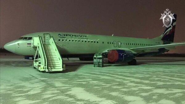 Самолет авиакомпании Аэрофлот рейса SU1515 Сургут-Москва, экстренно приземлившийся в Ханты-Мансийске