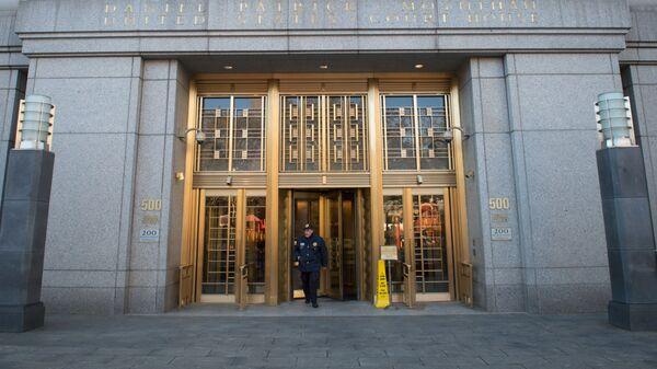 Федеральный суд Манхэттена
