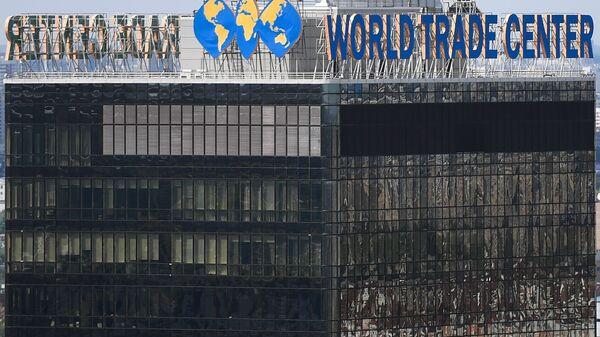 Центр международной торговли на Красной Пресне