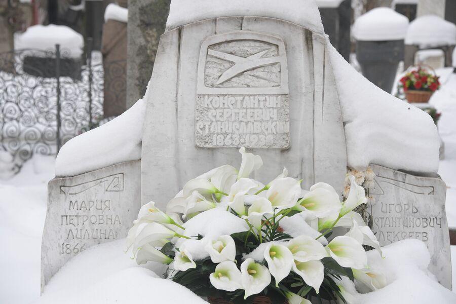 Памятник Константину Сергеевичу Станиславскому