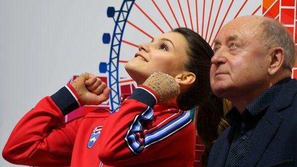 Софья Самодурова и Алексей Мишин