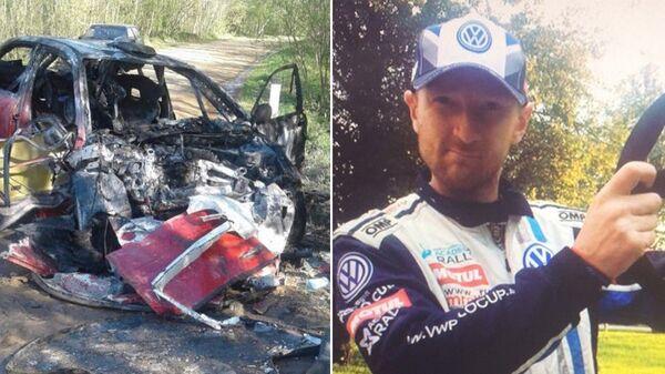 Сгоревший автомобль и Алексей Лукьянюк