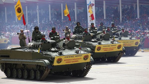 Боевые машины пехоты БМП-3М Сухопутных войск Венесуэлы