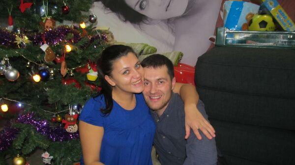 Сергей и его супруга