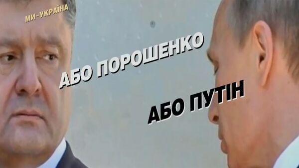 Стоп-кадр трансляции выступления Петра Порошенко в Киеве. 29 января 2019