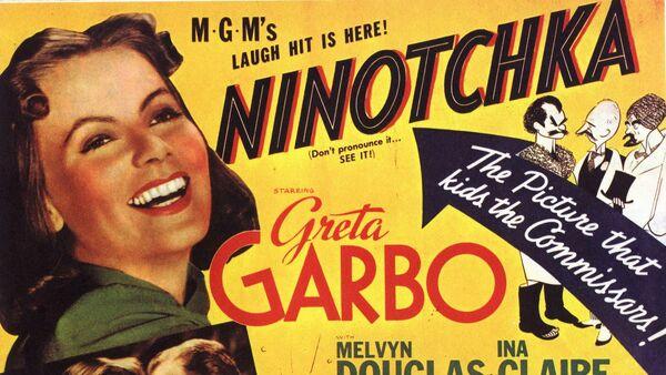 Постер фильма Ниночка(1939)