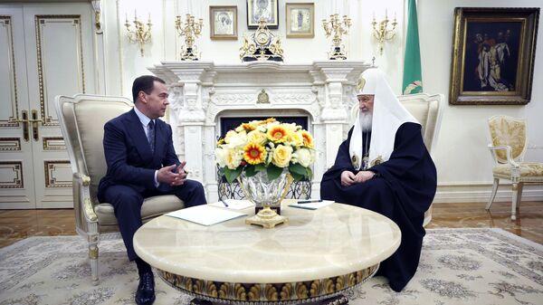 Дмитрий Медведев и патриарх Московский и всея Руси Кирилл во время встречи. 31 января 2019