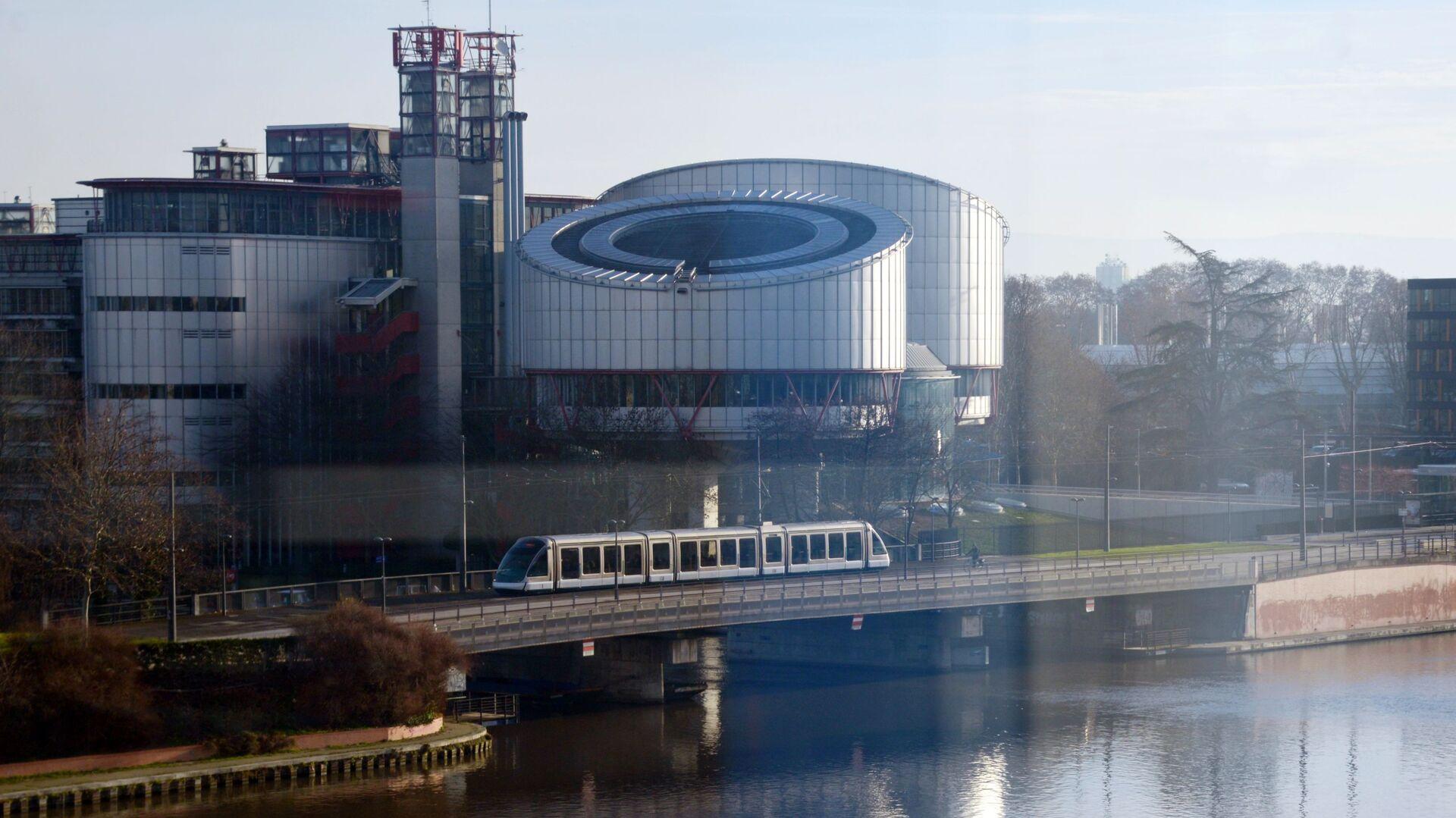 Здание европейского суда по правам человека в Страсбурге - РИА Новости, 1920, 20.02.2021
