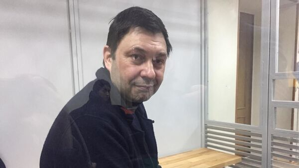 Кирилл Вышинский в Херсонском городском суде. 1 февраля 2019